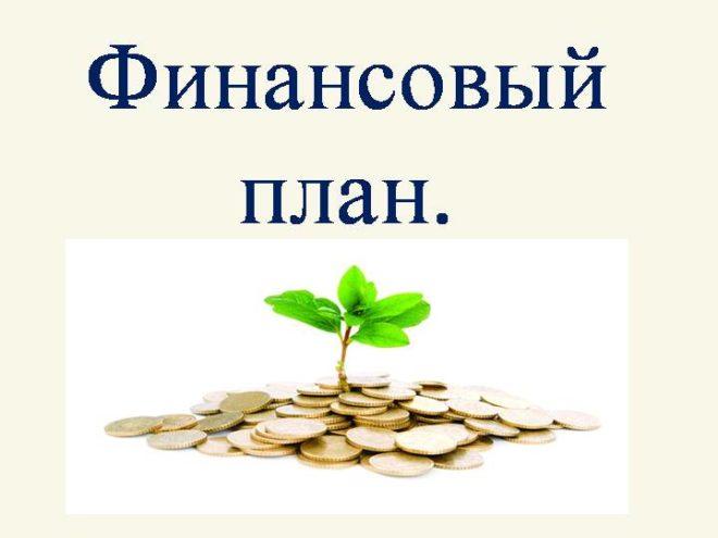 дерево на деньгах