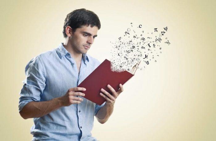парень быстро читает